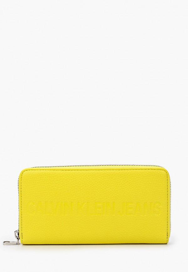 женский кошелёк calvin klein, желтый
