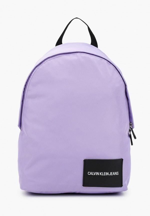 женский рюкзак calvin klein, фиолетовый