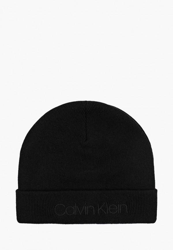 Шапка Calvin Klein Jeans Calvin Klein Jeans CA939CMBTKF5 anne klein 1442 bkgb