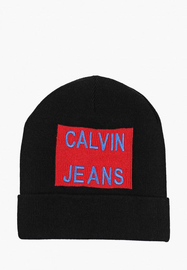 Шапка Calvin Klein Jeans Calvin Klein Jeans CA939CMBTKT3 шапка calvin klein jeans calvin klein jeans ca939cwbtkm6