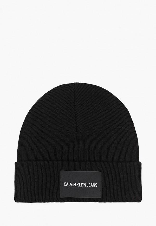 цены Шапка Calvin Klein Jeans Calvin Klein Jeans CA939CMGMHC1
