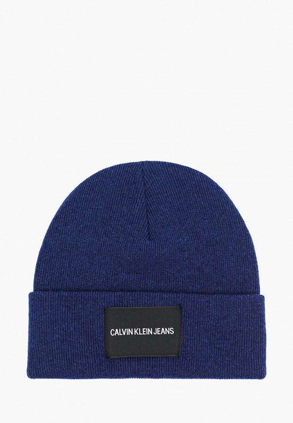 Шапка Calvin Klein Jeans Calvin Klein Jeans CA939CMGMHC2 шапка calvin klein jeans calvin klein jeans ca939cmbtke9