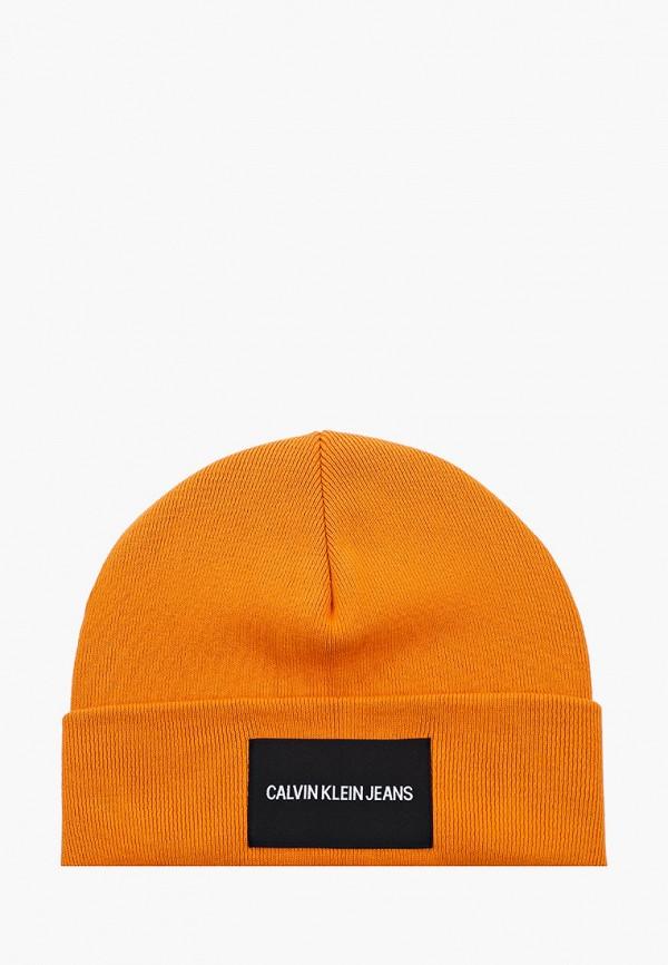 мужская шапка calvin klein, оранжевая