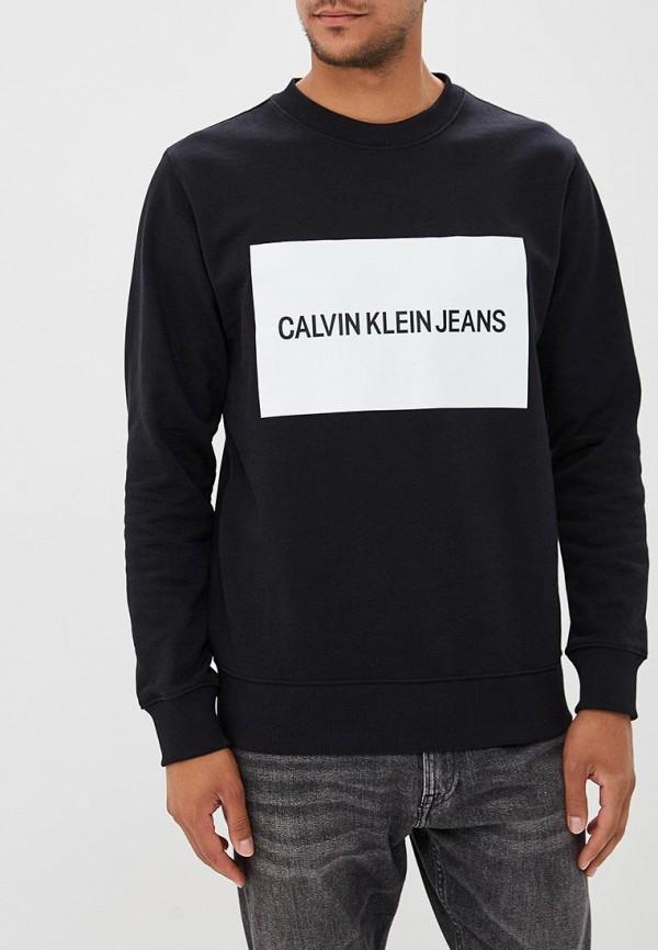 цены Свитшот Calvin Klein Jeans Calvin Klein Jeans CA939EMBTHJ1