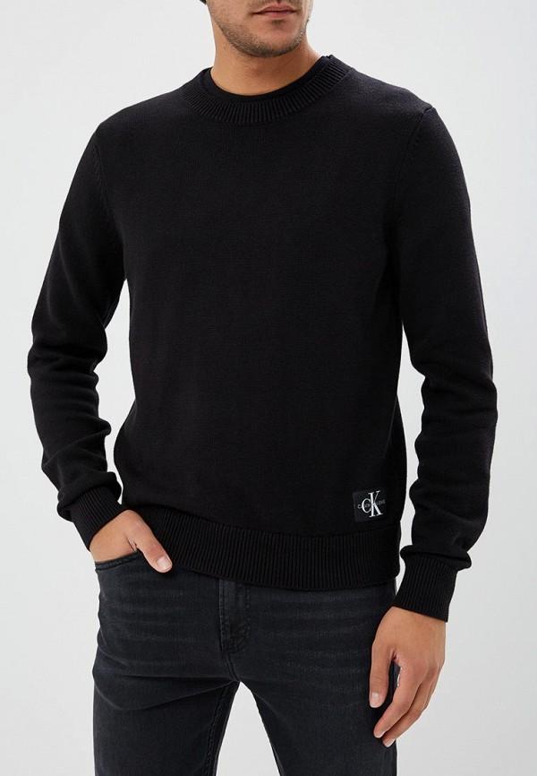 Джемпер Calvin Klein Jeans Calvin Klein Jeans CA939EMBTHJ7 свитшот calvin klein jeans calvin klein jeans ca939ewzjs33