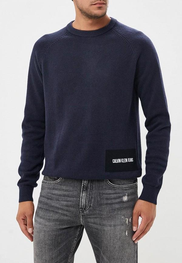 Джемпер Calvin Klein Jeans Calvin Klein Jeans CA939EMBTHJ8 свитшот calvin klein jeans calvin klein jeans ca939ewzjs33
