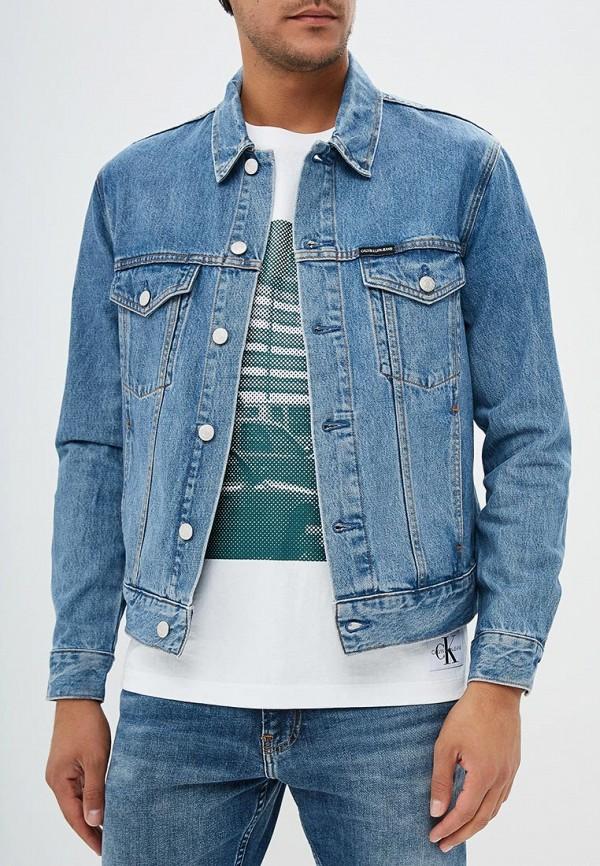 Куртка джинсовая Calvin Klein Jeans Calvin Klein Jeans CA939EMBTHL9 кошелек calvin klein jeans calvin klein jeans ca939bwapqt1