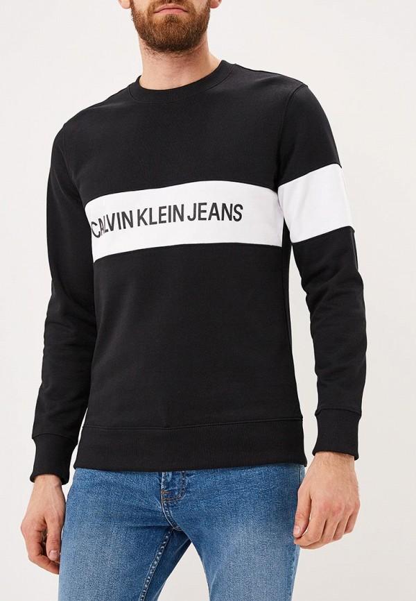 Свитшот Calvin Klein Jeans Calvin Klein Jeans CA939EMBTJU5 свитшот calvin klein jeans calvin klein jeans ca939emzjv33