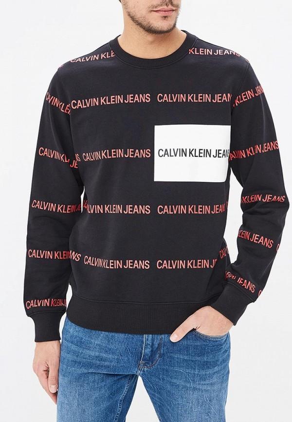 Свитшот Calvin Klein Jeans Calvin Klein Jeans CA939EMBTJV5 свитшот calvin klein jeans calvin klein jeans ca939ewzjs76