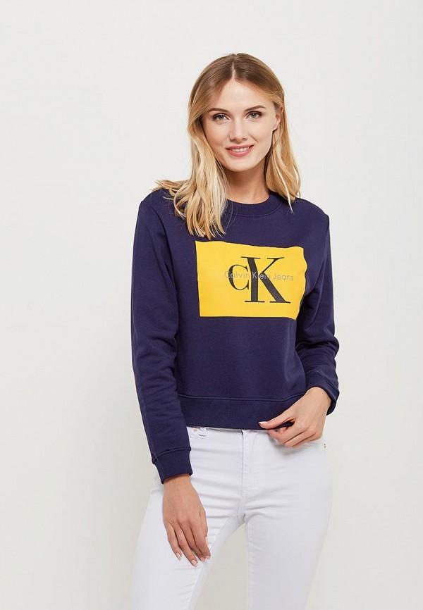 Свитшот Calvin Klein Jeans Calvin Klein Jeans CA939EWAUPS1 свитшот calvin klein jeans calvin klein jeans ca939emzjv33