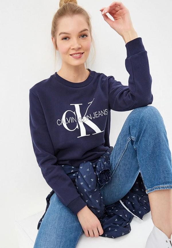 Свитшот Calvin Klein Jeans Calvin Klein Jeans CA939EWDUEU8 свитшот calvin klein jeans calvin klein jeans ca939emzjv33