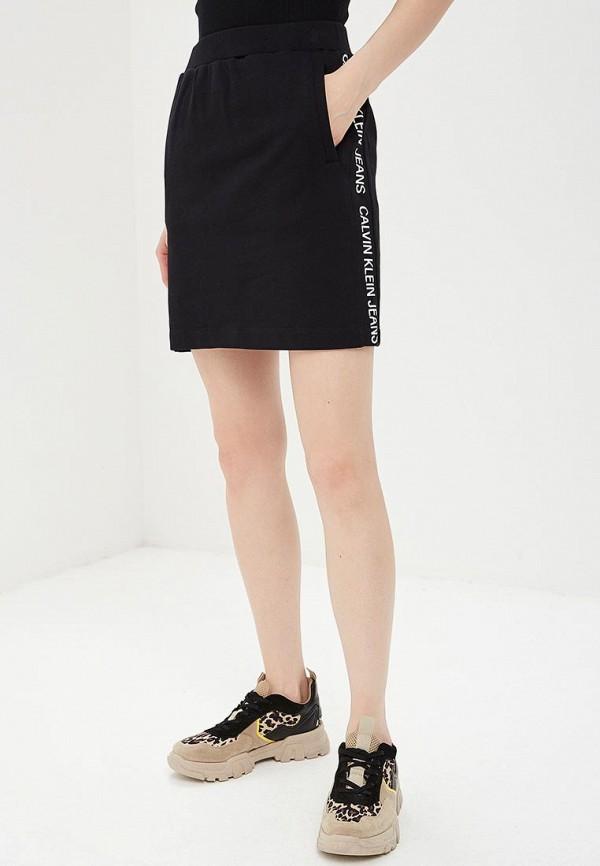 Прямые юбки Calvin Klein Jeans