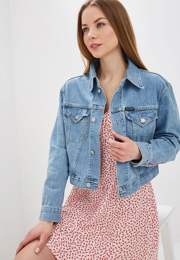 Куртка джинсовая Calvin Klein Jeans Calvin Klein Jeans CA939EWETJB1
