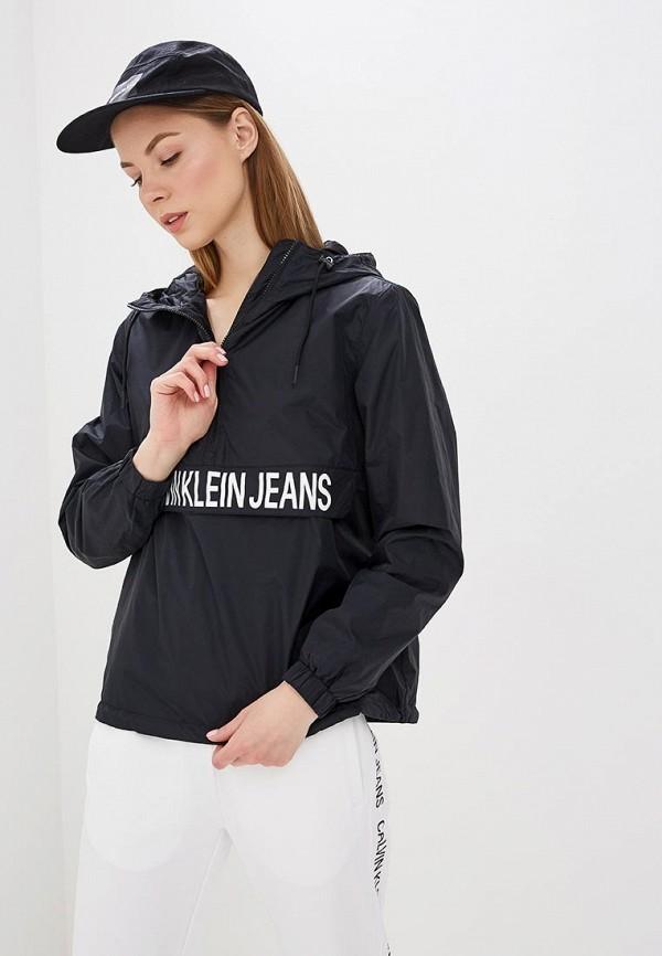 Анораки Calvin Klein Jeans