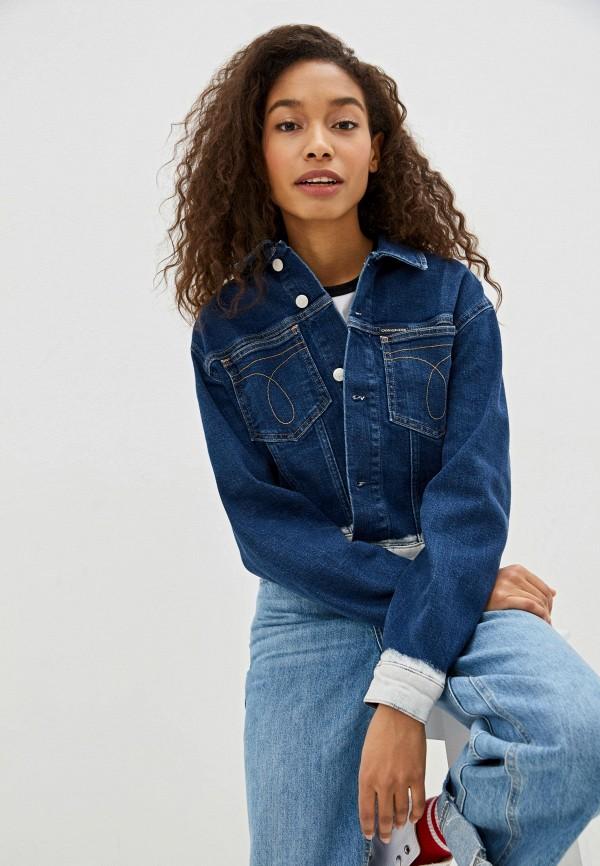 Куртка джинсовая Calvin Klein Jeans Calvin Klein Jeans CA939EWHPZA6 куртка джинсовая calvin klein calvin klein ca105ewegsi9