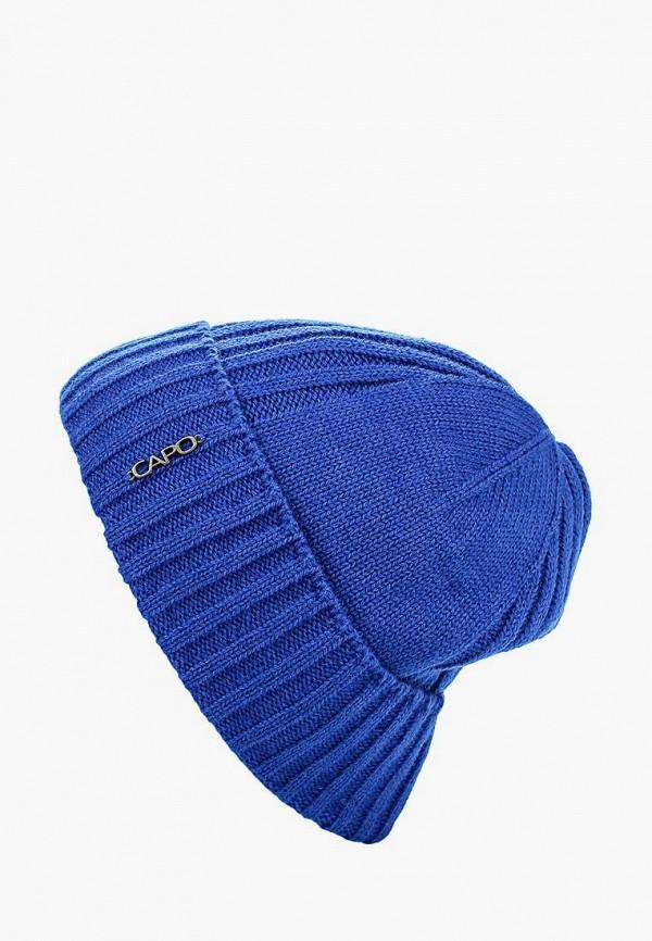 Шапка Capo Capo CA993CUNTO78 шапка capo capo ca993cunto41