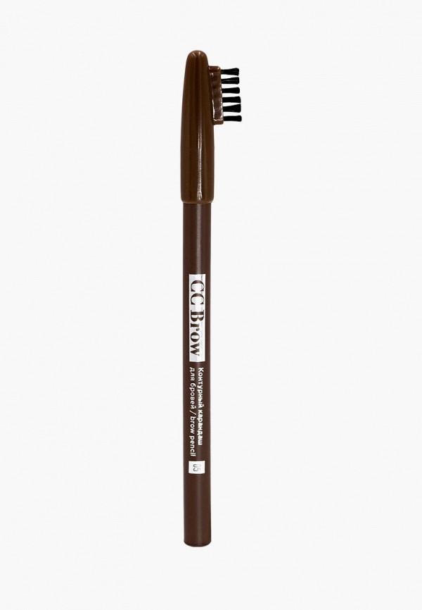 женский карандаш для бровей cc brow, коричневый