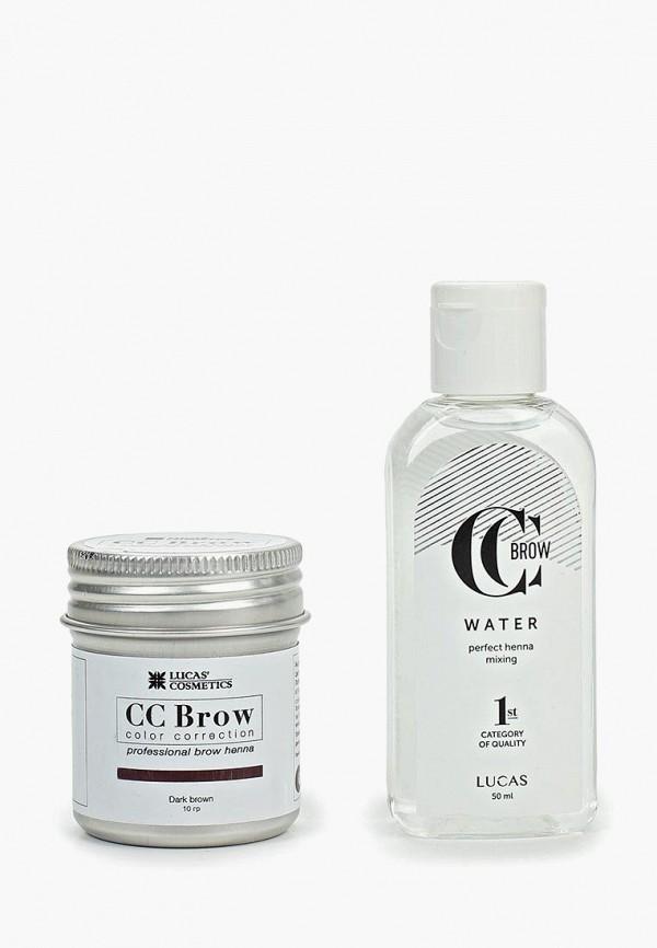Набор для макияжа бровей CC Brow CC Brow CC003LWEOWW8 помада для бровей cc brow cc brow cc003lwxzk32