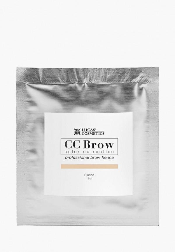 Хна для бровей CC Brow CC Brow CC003LWXZK01 lucas cosmetics хна для бровей cc brow черная в баночке 10 г