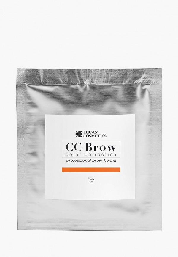 Хна для бровей CC Brow CC Brow CC003LWXZK02 lucas cosmetics хна для бровей в саше черный cc brow black 5 гр