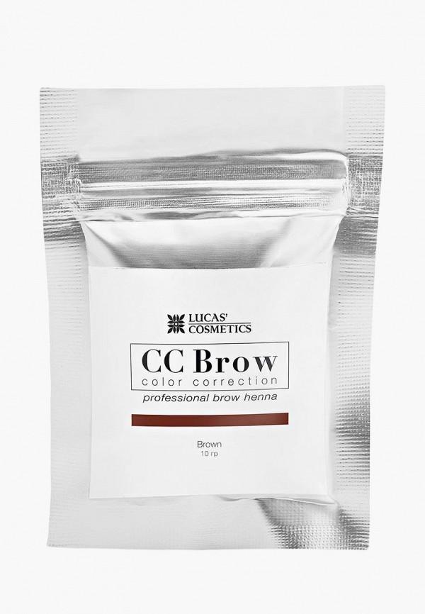 Хна для бровей CC Brow CC Brow CC003LWXZK05 lucas cosmetics хна для бровей в саше черный cc brow black 5 гр