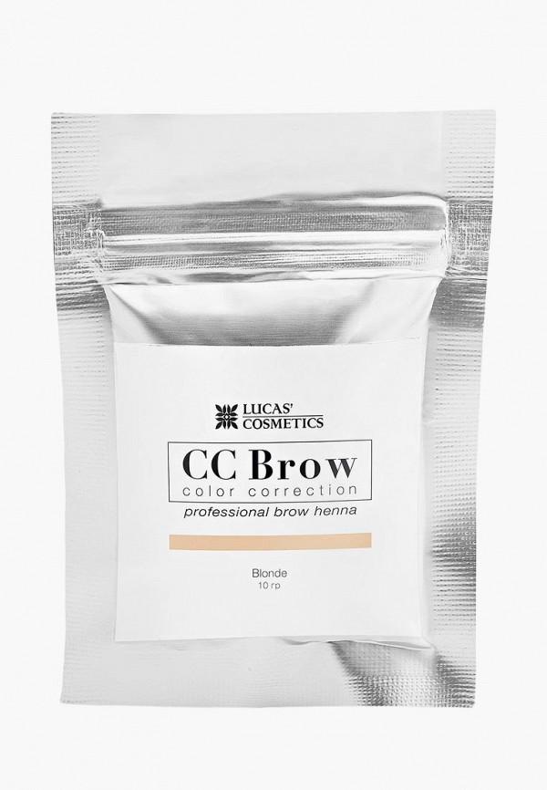 Хна для бровей CC Brow CC Brow CC003LWXZK08 lucas cosmetics хна для бровей в саше черный cc brow black 5 гр