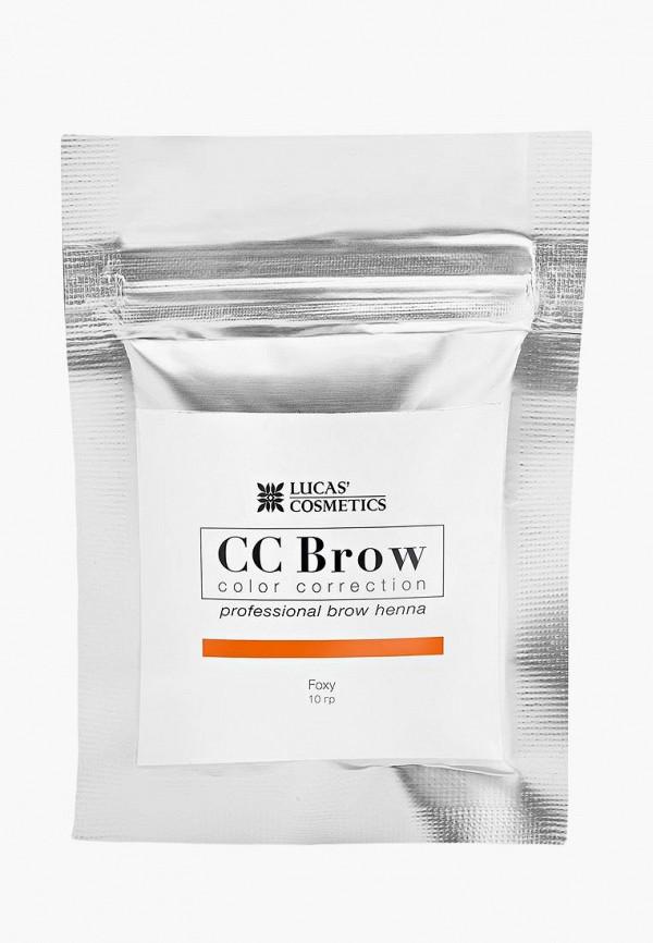 окрашивание бровей cc brow, оранжевый