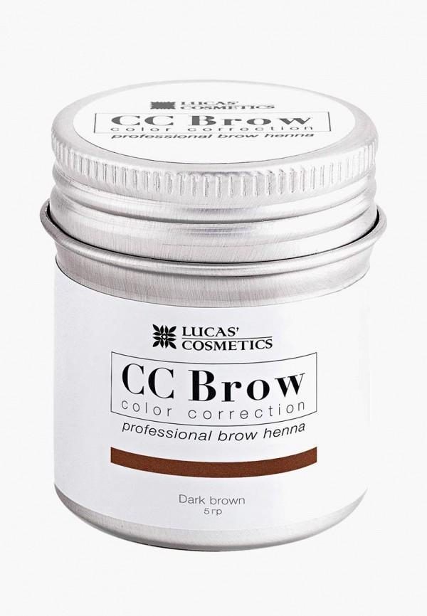 Хна для бровей CC Brow CC Brow CC003LWXZK11 lucas cosmetics хна для бровей cc brow черная в баночке 10 г