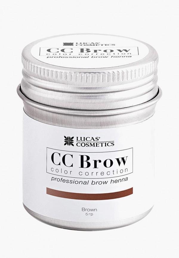 Хна для бровей CC Brow CC Brow CC003LWXZK12 lucas cosmetics хна для бровей в саше черный cc brow black 5 гр