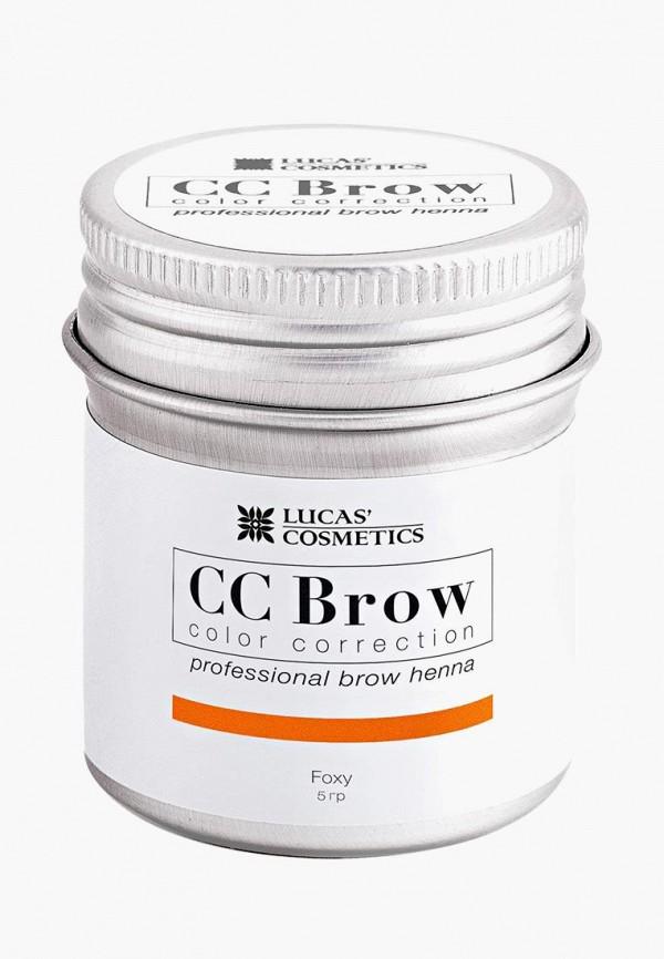 Хна для бровей CC Brow CC Brow CC003LWXZK16 lucas cosmetics хна для бровей cc brow черная в баночке 10 г