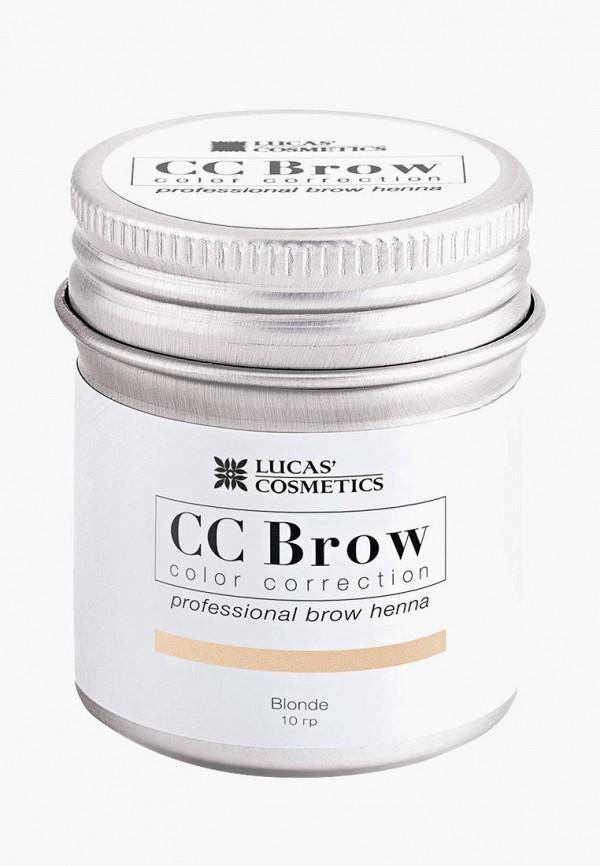 Хна для бровей CC Brow CC Brow CC003LWXZK22 lucas cosmetics хна для бровей cc brow черная в баночке 10 г