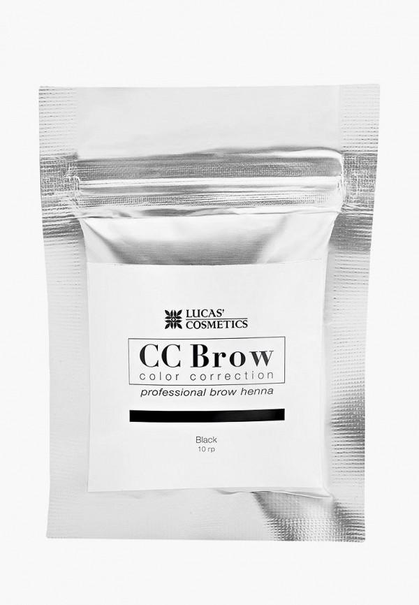 Хна для бровей CC Brow CC Brow CC003LWXZK24 lucas cosmetics хна для бровей в саше черный cc brow black 5 гр