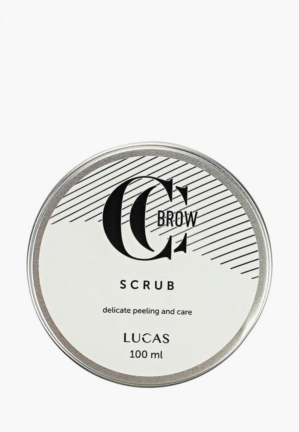 скраб cc brow