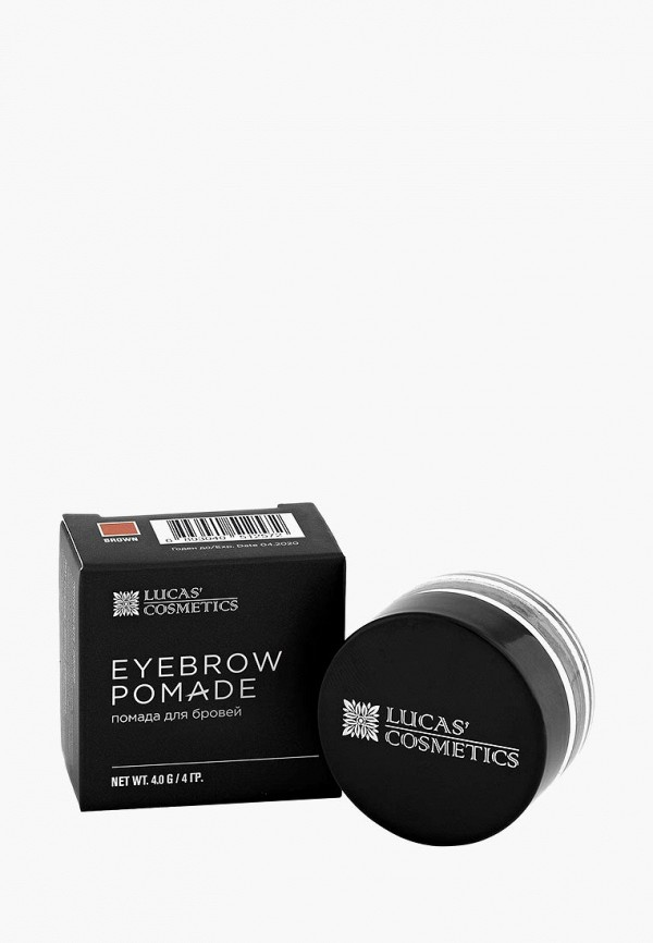 Помада для бровей CC Brow CC Brow CC003LWXZK32 помада для бровей essence superlast 24h eye brow pomade pencil waterproof 10 цвет 10 blonde variant hex name 917569
