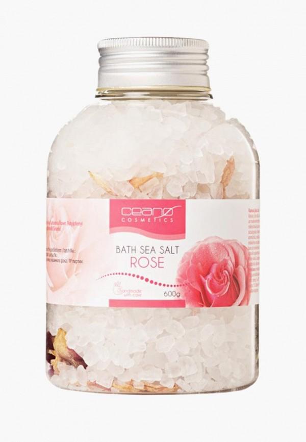 Соль для ванн Ceano Cosmetics Ceano Cosmetics CE013LWAYZU9 соль для ванн dr sea соль мертвого моря