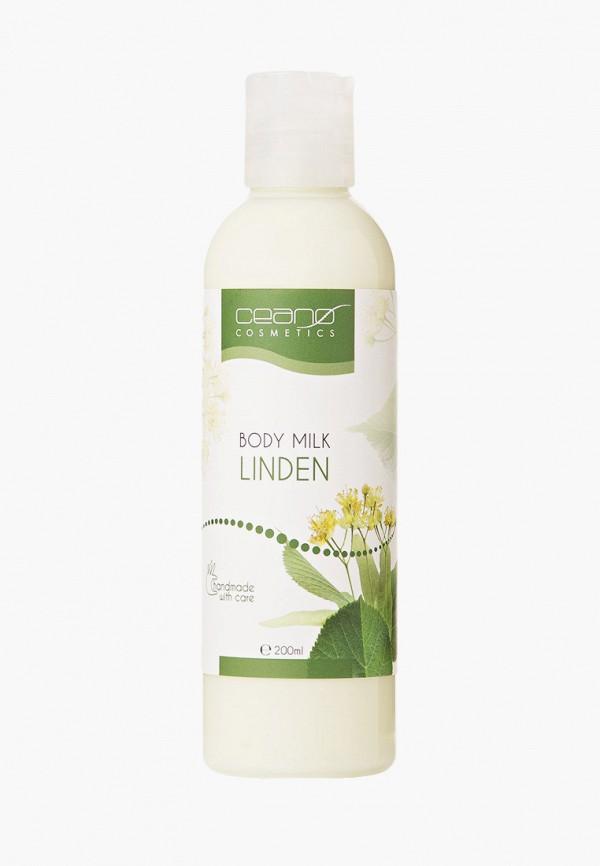 Молочко для тела Ceano Cosmetics Ceano Cosmetics CE013LWGJWC1 eldan cosmetics официальный отзывы