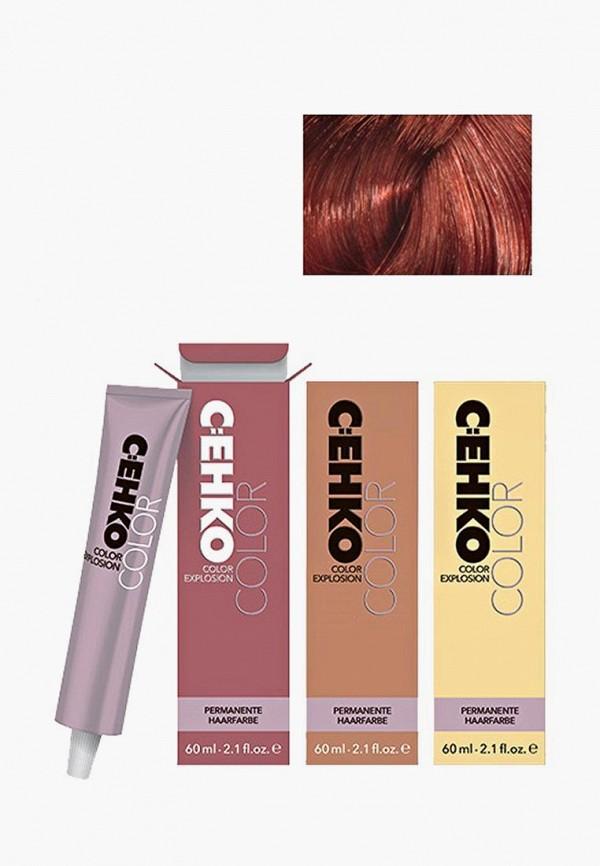 Краска для волос Cehko Cehko CE014LWAZEB5 краска для волос cehko cehko ce014lwazee4