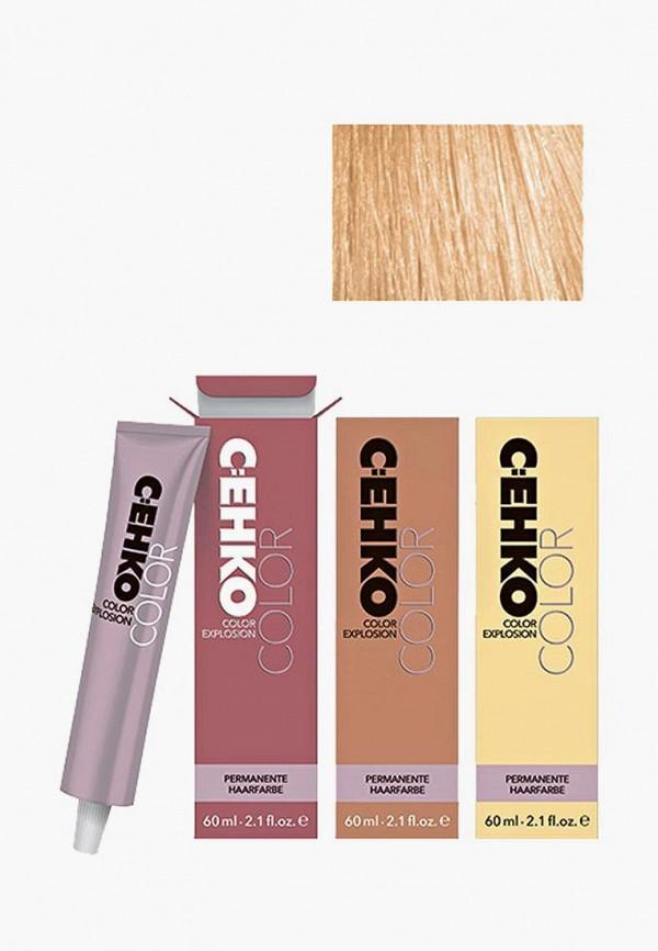 Краска для волос Cehko Cehko CE014LWAZEC4 краска для волос cehko cehko ce014lwazee4