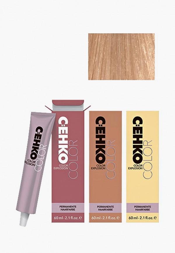 Краска для волос Cehko Cehko CE014LWAZED4 краска для волос cehko cehko ce014lwazee4
