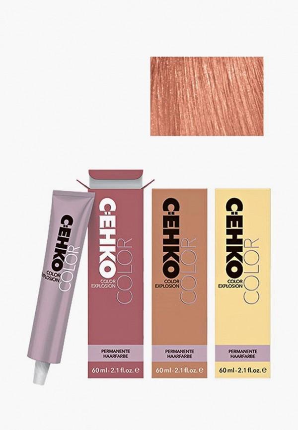 Краска для волос Cehko Cehko CE014LWAZEJ7 краска для волос cehko cehko ce014lwazee4