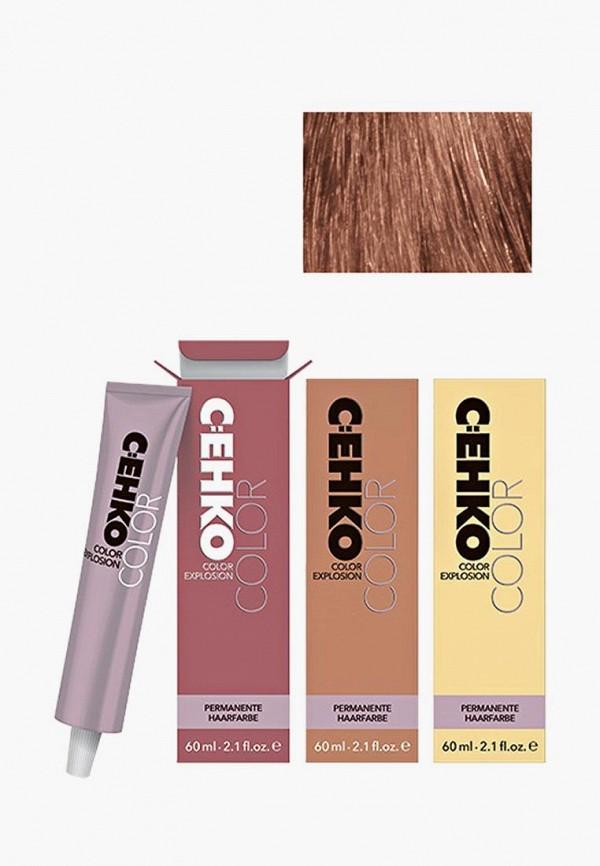 Краска для волос Cehko Cehko CE014LWAZEK0 краска для волос cehko cehko ce014lwazee4
