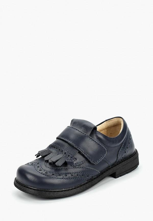 Туфли Chicco Chicco CH001ABCRUQ8 автокресло britax romer first class plus 0 18 кг cosmos black trendline