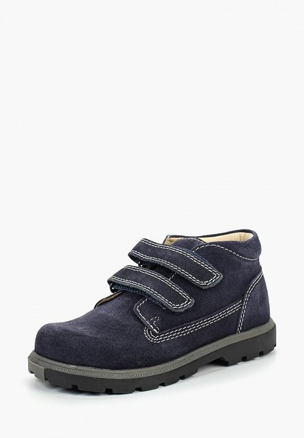 Ботинки Chicco Chicco CH001ABCRUR2 ботинки chicco chicco ch001abwsb64