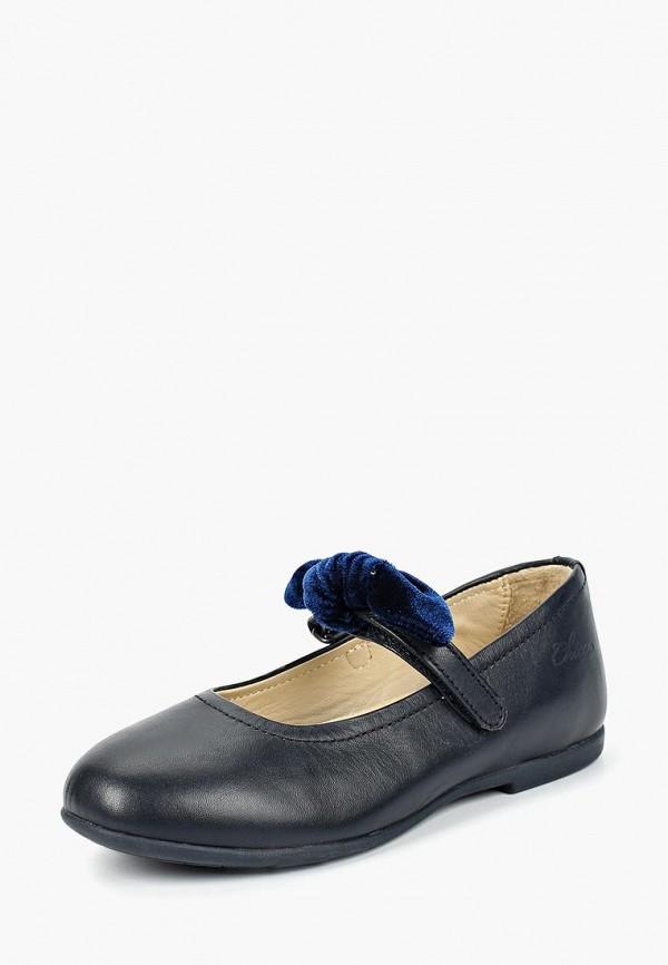 Туфли Chicco Chicco CH001AGCRUR3 погремушки и прорезыватели chicco
