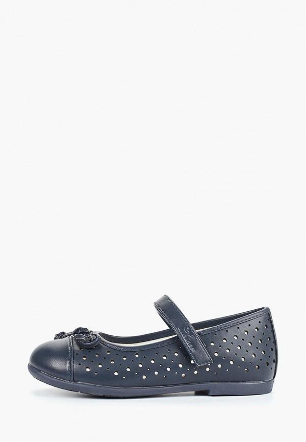 Туфли Chicco Chicco CH001AGEODR9 цена 2017