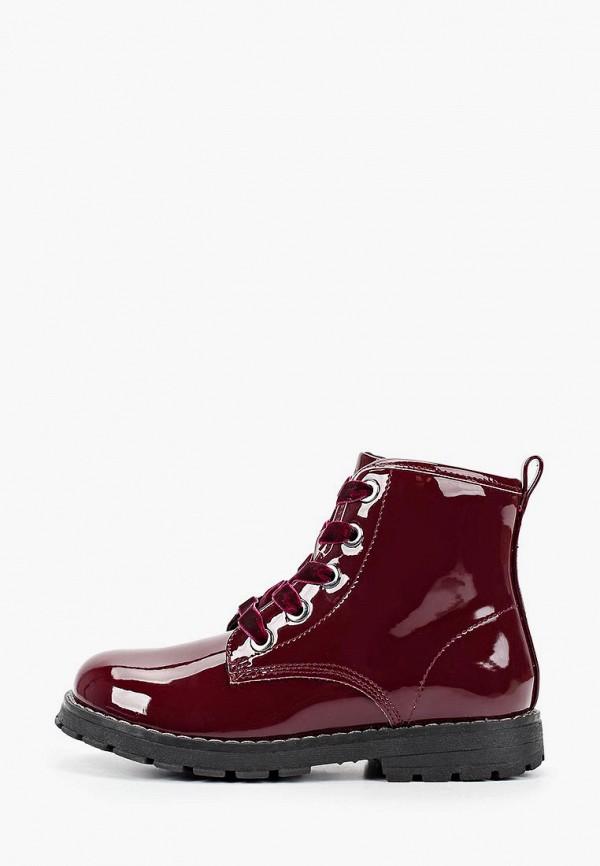 ботинки chicco для девочки, бордовые