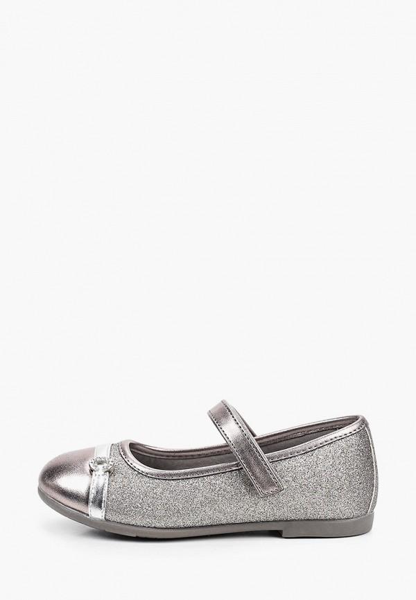 туфли chicco для девочки, серебряные