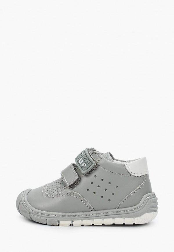 ботинки chicco малыши, серые