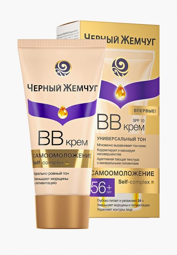 BB-Крем Черный Жемчуг Черный Жемчуг CH046LWDSOJ3
