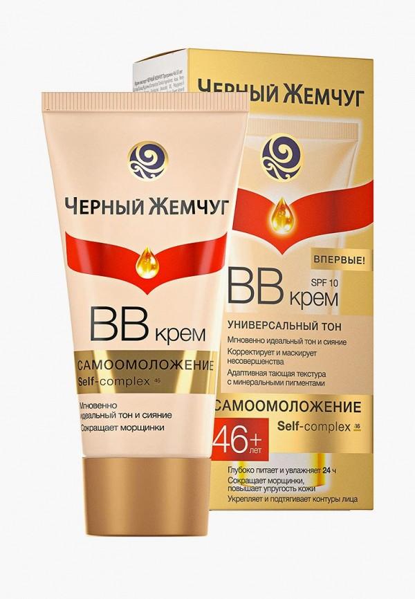 BB-Крем Черный Жемчуг Черный Жемчуг CH046LWZKG05